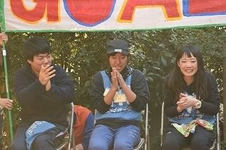 5班ゴール (47).jpg