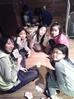 160104_201141.jpg